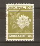 Sellos de Asia - Bangladesh -  HIBISCUS   ROSENENSIS