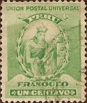 Stamps Peru -  Manco Cápac
