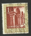 Stamps Spain -  Arte Románico. Claustro de Silos