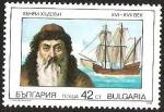 Sellos del Mundo : Europa : Bulgaria : NAVEGANTES - JAMES ROOKE