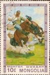 Stamps Asia - Mongolia -  Domar Caballos Salvajes.
