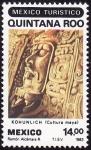 Sellos de America - México -  Mexico turístico-Quintana Roo