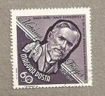 Stamps Hungary -  Koranyi Friqyes