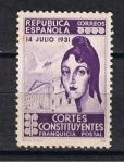 Stamps Europe - Spain -  República Española  Cortes Constituyentes