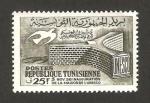 Stamps Africa - Tunisia -  inauguración del edificio de la UNESCO en París