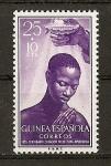 Sellos del Mundo : Europa : España : Centenario de Prefecturas Apostolicas / Guinea Esp.