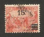 Stamps Tunisia -  labradores