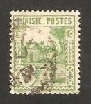 Stamps : Africa : Tunisia :  llevando agua