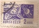 Sellos de Europa - Rusia -  no4ta cccp