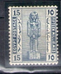 Sellos del Mundo : Africa : Egipto : Estatua Ranses II