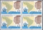Stamps : Europe : Spain :  ESPAÑA 1976_2370x4 Viaje a Hispanoamérica de los Reyes de España. Scott 2013