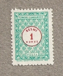 Stamps Turkey -  Emblema