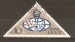 Stamps Russia -  15   ANIVERSARIO   DE   LA   AAPSO