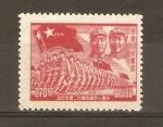 Stamps China -  CHU   TEH,   MAO,   TROPAS   Y   BANDERA