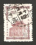 Stamps : Asia : Taiwan :  463 - Pagoda de Quemoy