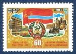 Sellos del Mundo : Europa : Rusia :  URSS Banderas 2 Uzbekistán NUEVO