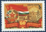 Sellos del Mundo : Europa : Rusia :  URSS Banderas 4 Tadzhikistán NUEVO