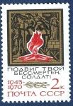 Sellos de Europa - Rusia -  URSS Símbolo 2 NUEVO