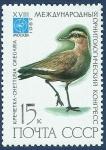Sellos de Europa - Rusia -  URSS Pájaro 15 NUEVO