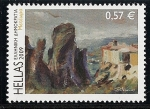 Stamps Greece -  Meteora