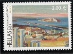 Sellos de Europa - Grecia -  Sitio arqueológico de Delos