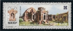 Stamps Vietnam -  Santuario de Mi-son