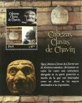 Stamps America - Peru -  Cabezas clavas de Chavin