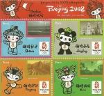 Stamps Peru -  Olimpiadas de Beijing 2008