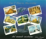Stamps of the world : Peru :  Las 7 nueva Maravillas del mundo moderno