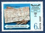 Sellos de Europa - Rusia -  URSS Correos 6 NUEVO