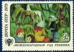 Stamps Russia -  URSS Dibujos 3 NUEVO