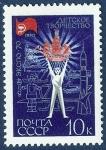 Sellos de Europa - Rusia -  URSS Varios azul 10 NUEVO