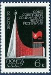 Stamps Russia -  URSS Varios negro 6 NUEVO