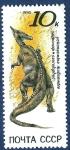 Sellos de Europa - Rusia -  URSS Animal prehistórico 10 NUEVO