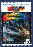 Sellos de Europa - Rusia -  URSS Interkosmos 15 NUEVO