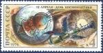 Sellos del Mundo : Europa : Rusia : URSS Espacio ruso 4 ESPECIAL NUEVO