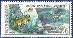 Sellos del Mundo : Europa : Rusia : URSS Espacio ruso 6 ESPECIAL NUEVO