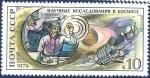 Sellos de Europa - Rusia -  URSS Espacio ruso 10 ESPECIAL NUEVO