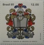 Sellos del Mundo : America : Brasil : centenario fundacion biblioteca del ejercito