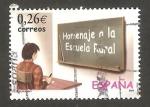 Stamps Spain -  3978 - homenaje a la escuela rural
