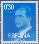 Sellos del Mundo : Europa : España : ESPAÑA 1977_2388 Don Juan Carlos I. Serie básica. Scott 1971