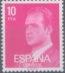 Sellos del Mundo : Europa : España : ESPAÑA 1977_2394 Don Juan Carlos I. Serie básica. Scott 1983