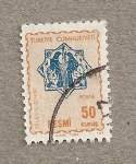 Sellos de Asia - Turquía -  Grabado