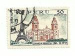 Sellos del Mundo : America : Paraguay : Exposición de Francia en Lima