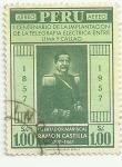 Sellos de America - Perú -  I centenario del telegráfo  entre Lima y Callao