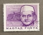 Stamps Hungary -  Lal Bahadur Shastri
