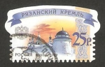 Stamps : Europe : Russia :  7142 - Kremlin de Ryazan