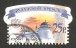 Sellos del Mundo : Europa : Rusia : 7142 - Kremlin de Ryazan