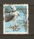 Stamps Hong Kong -  ÀGUILA   BLANCA   ACUÀTICA