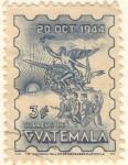 Sellos del Mundo : America : Guatemala : 20 de Octubre 1944